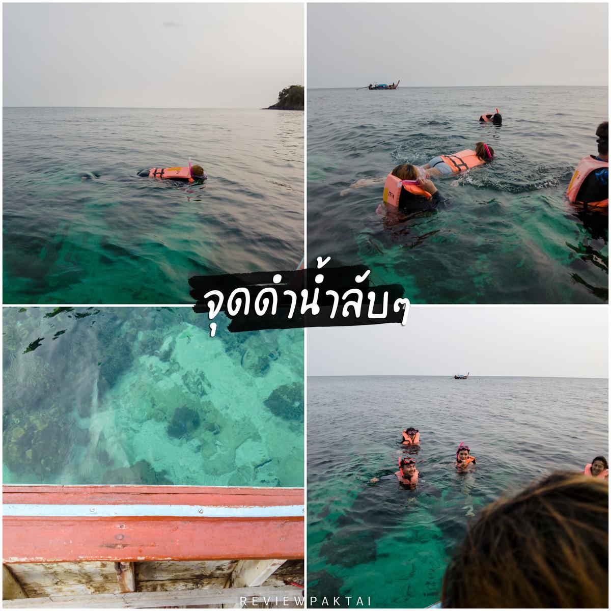 จุดดำน้ำลับๆ-บอกเลยว่าจุดนี้น้ำสีเขียวใสมรกตมากๆ-แถมยังมีให้ดำน้ำดูปะการัง-และปลาการ์ตูนน่ารักๆด้วยน้าา พิกัด-:-หลังเกาะหินงาม เกาะหลีเป๊ะ,สตูล,น้ำใส,ททท,การท่องเที่ยว