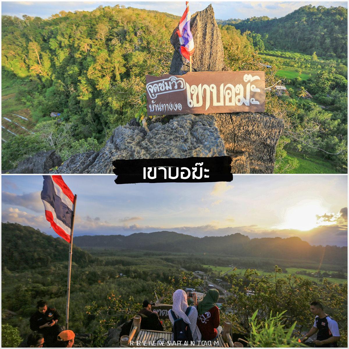 เขาบอฆ๊ะ ชมทะเลหมอกในแสงแรงของวันและกิจกรรมปีนผาภูเขาหินปูนที่เกิดขึ้นตามธรรมชาติ รายละเอียด คลิก จุดเช็คอิน,หลีเป๊ะ,สตูลสดยกกำลังสาม,satunwonderland,เที่ยวเมืองไทยAmazingกว่าเดิม,ชีพจรลงSouth