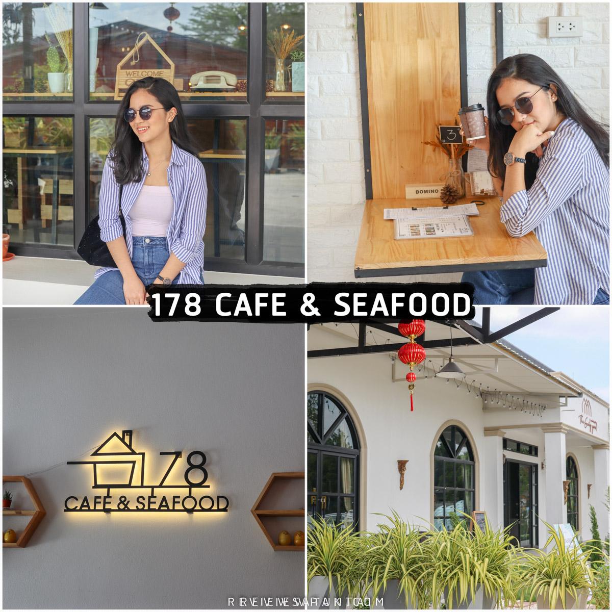 178 Cafe & Seafood ร้านอาหารร้านเด็ดติดอันดับของสตูล อร่อยจริงอะไรจริง พร้อมมีมุมคาเฟ่สไตล์มินิมอลสวยๆ รายละเอียด คลิก จุดเช็คอิน,หลีเป๊ะ,สตูลสดยกกำลังสาม,satunwonderland,เที่ยวเมืองไทยAmazingกว่าเดิม,ชีพจรลงSouth