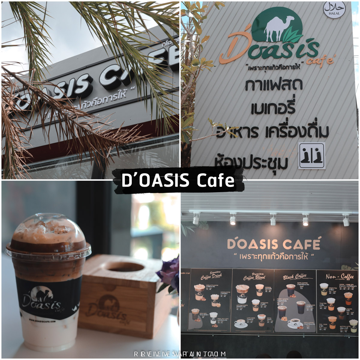 D'Oasis คาเฟ่สุดสวยทางเข้าเมืองสตูล กาแฟ โกโก้อร่อย รายละเอียด คลิก จุดเช็คอิน,หลีเป๊ะ,สตูลสดยกกำลังสาม,satunwonderland,เที่ยวเมืองไทยAmazingกว่าเดิม,ชีพจรลงSouth
