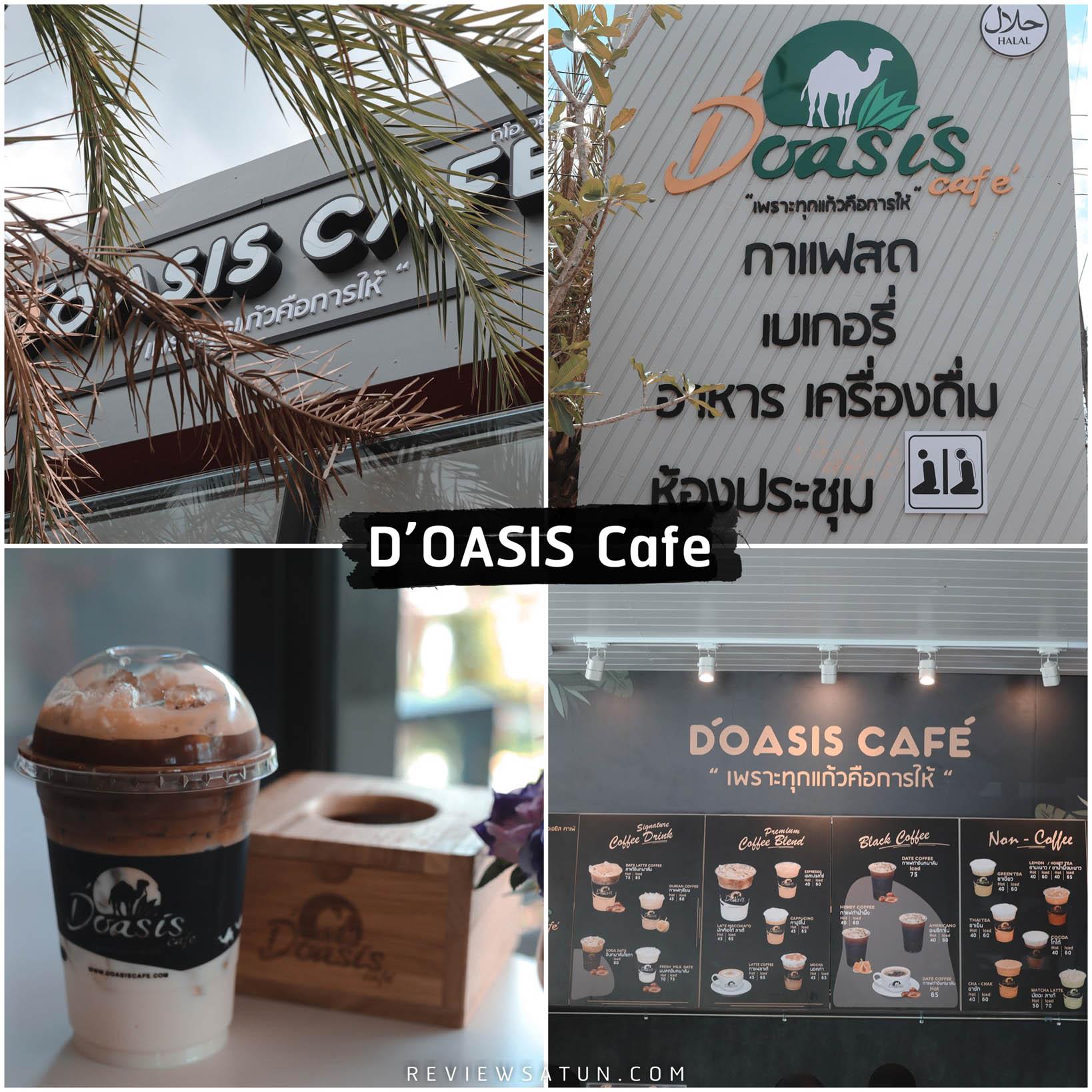 ปักหมุดเช็คอินร้าน the oasis cafe กาแฟสดกับเบเกอรี่อร่อยๆ ต้องร้านนี้เลย