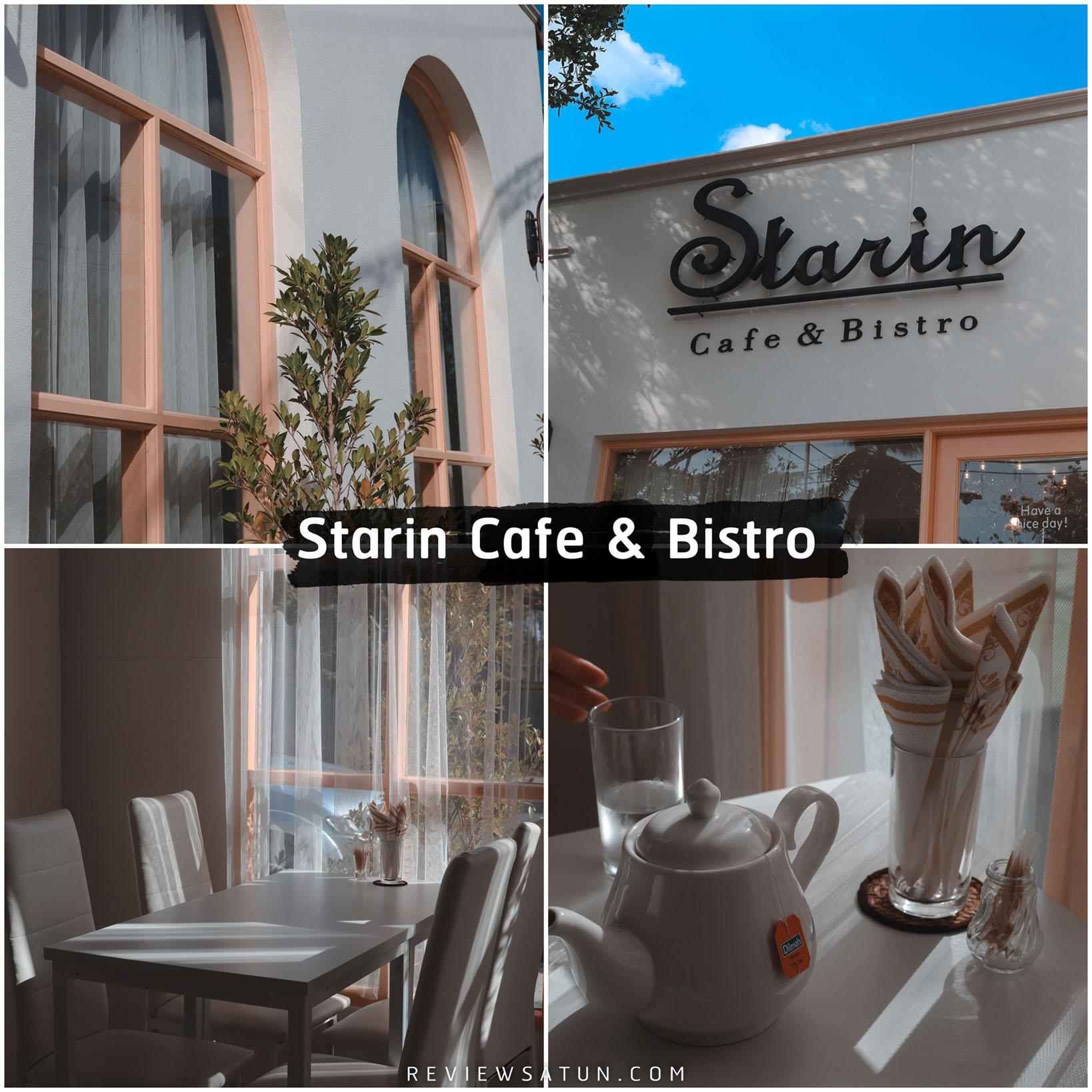starin cafe&bistro ร้านกาแฟสไตล์มินิมอลที่มีทั้งอาหารคาวและหวานให้เลือกชิมกันได้